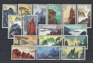 CHINA-People-039-s-Republic-1963-S57-Scott-716-731-Used