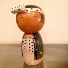 Lucky Boy Cute Wooden Japanese Kokeshi Doll