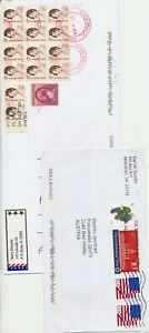 USA / Five Letters from the United States to Austria
