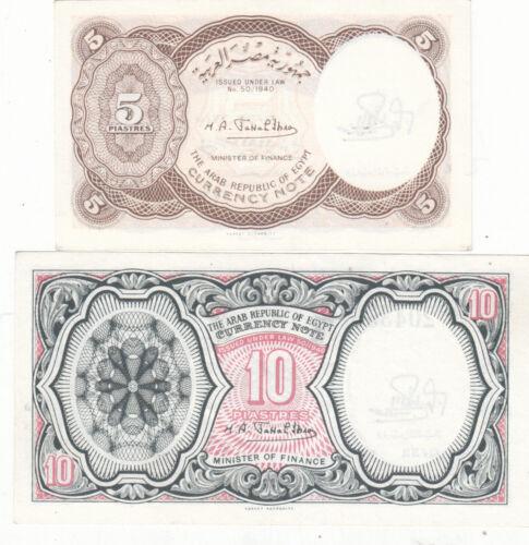 EGYPT 5 10 PIASTERS 1971 P-182c 183c SIG//ibrahim LOT SET UNC cv=$15.00 *//*