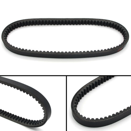 Drive belt for Yamaha XC125R Majesty S HW125 Xenter 52S-E7641-00 HW151 Xenter