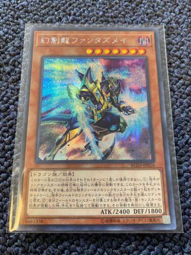 YuGiOh Japanese Fantastical Dragon Phantazmay RC03-JP016 Secret Rare MINT