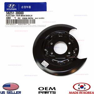 Genuine Hyundai 58251-2H300 Brake Backing Plate Assembly Rear Left