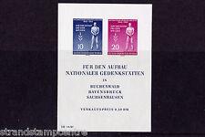 Alemania (este) - 1955 día internacional de liberación-U/M-SG MSE208a