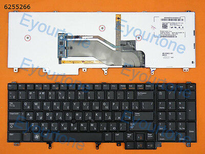 RU Russian KEYBOARD BACKLIT for Dell Latitude E6520 E6530 E5520 E5520M E5530