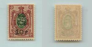 Armenia-1920-SC-150-mint-handstamped-type-F-or-G-black-f7291