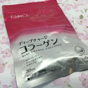Fancl-Deep-Charge-Collagen-30-days-HTC-collagen-tablets-Japan