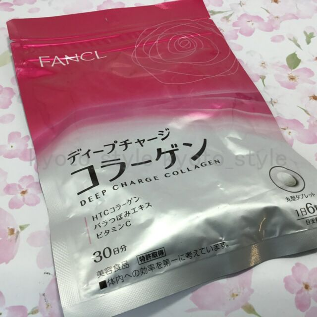 Fancl Deep Charge Collagen 30 days HTC collagen tablets Japan