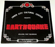 CB JACKSON SEALED Earthquake LP INNER CITY RECORDS SOUL FUNK PRIVATE LA r&b 45