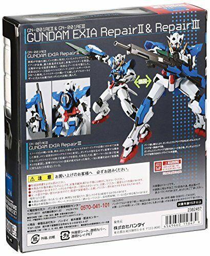 ROBOT SPIRITS lato Miss GUNDAM EXIA Riparazione II /& III Riparazione Parti Set Figura BANDAI