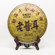 12oz 357g 2006 Year Yunnan Meng Hai Organic Qi Zi Ripe Pu-erh Cake Tea [Limited]