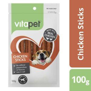 Vitapet Jerhigh Chicken Sticks Dog Treats 100g