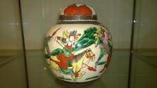 Handsome Vintage Chinese Crackle Glaze Lidded Ginger Jar Decorated with Warriors