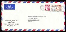 1961 Kuwait Commercial Cover to Germany, slogan cancel [cm069]