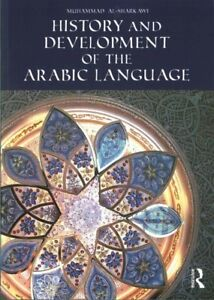 History-and-Development-of-the-Arabic-Language-From-Pre-islamic-Times-to-th