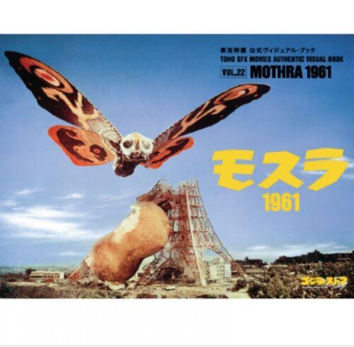 Toho SFX Movies Authentic Visual Book vol.22 Mothra 1961 Godzilla Store JapanF//S