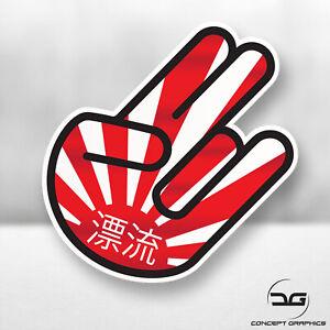 Deriva-JDM-Kanji-Japones-Rising-Sun-Shocker-Mano-Vinilo-Autoadhesivo-con-Coche-Divertido