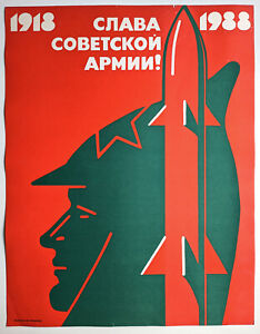 GLORY SOVIET ARMY ☭ Russian Original POSTER Missile Military Propaganda Soldier