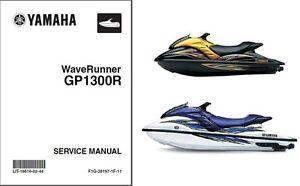 yamaha waverunner gp1300r jet boat service repair manual cd gp rh ebay com 2006 yamaha gp1300r owners manual yamaha waverunner gp1300r service manual