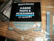 MP2266 MERCURY OEM 27-19138 689-11181-A2 27-84733M 27-19138M HEAD GASKET