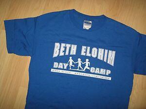 Beth Elohim Day Camp Tee - Park Slope Brooklyn New York USA Youth T ... 90e32f91480