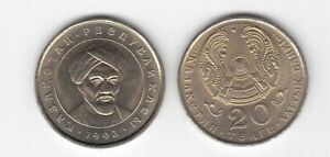KAZAKHSTAN 20 TENGE UNC COIN 1997 YEAR KM#21 YEAR OF PEACE AND HARMONY