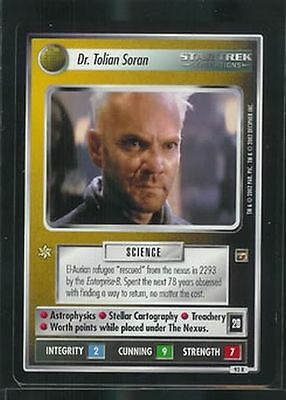 Star Trek CCG The Motion Pictures The Nexus NM-Mint