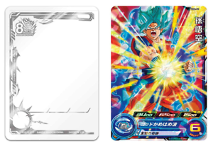 Super Dragon Ball Heroes Official Card Loader 8th ANNIVERSARY Japan F//S anime