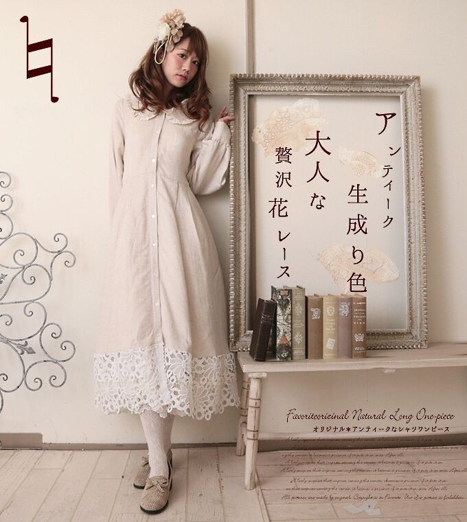 Robe Mori Girl coton & lin superposition vintage dentelle Japon ancienne Shabby