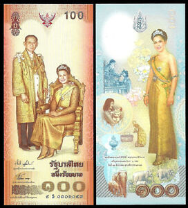 THAILAND 100 BAHT ND 2004 P 111 COMM 72th BIRTHDAY QUEEN UNC WITH FOLDER