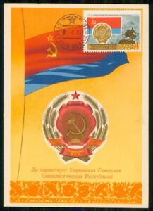 Mayfairstamps Russia 1971 Flag Sickle and Hammer Card wwm_62445