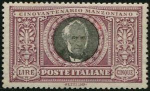 REGNO-1923-Manzoni-5-L-ben-centrato-4-346