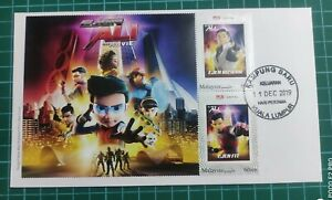 Ejen Ali The Movie Collection Stamp First Day Cover FDC #2