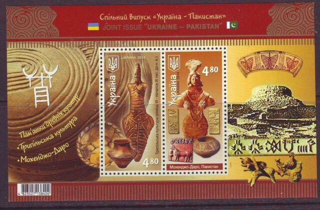 Ukraine 2014. Monuments of ancient cultures. ss. MNH