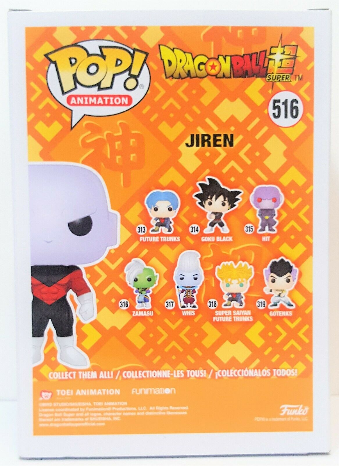 Funko Pop Pop Pop Jiren Dragon Ball Super Vinyl Figure Brand New aa9117