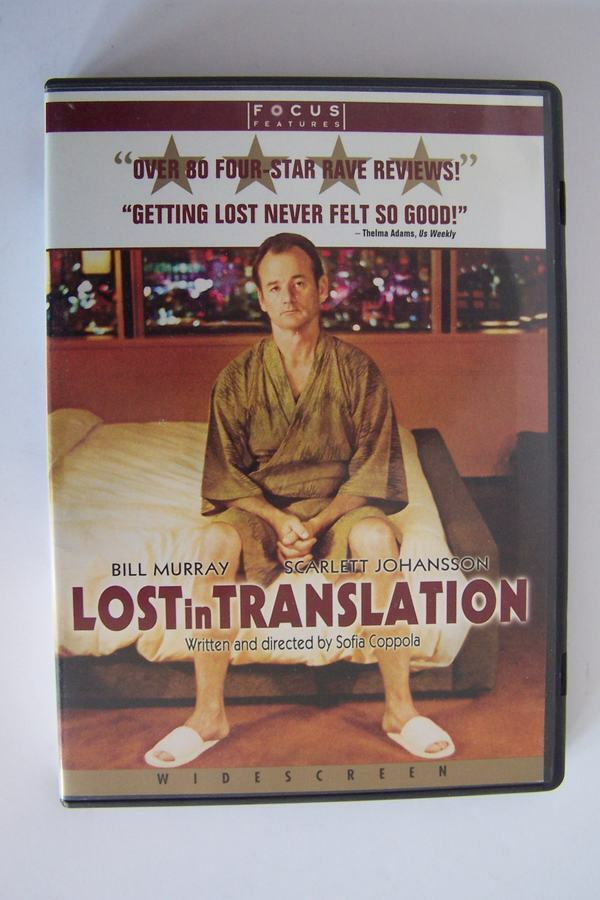 Lost in Translation DVD Widescreen Edition 696545327209