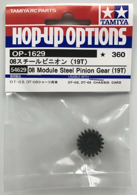 Tamiya 54629 08 Module Steel Pinion Gear (19T) (DT-02/DT02/DT-03/DT03) NIP