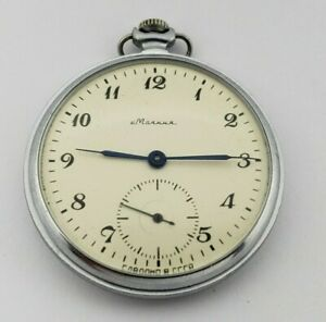 MOLNIJA-3602-18-Jewels-Vintage-Pocket-Watch-SOVIET-USSR-RUSSIA