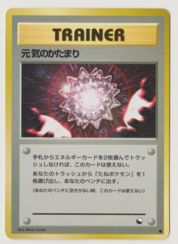 CHOOSE CARD /& CONDITION Japanese Vending Machine S2 Pokemon Cards