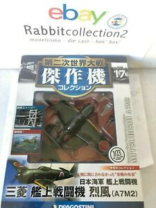 DIE-CAST-034-MITSUBISHI-A7M2-034-WW2-AIRCRAFT-COLLECTION-FIGHTER-1-72-17