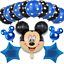 Disney-Mickey-Mouse-Birthday-Balloons-Foil-Latex-Party-Decorations-Gender-Reveal thumbnail 19
