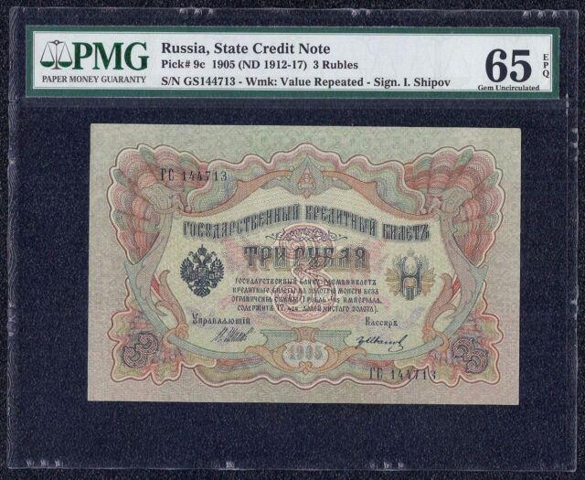 Russia, 3 Rubles type 1905 PMG 65 EPQ Gem *UNC*