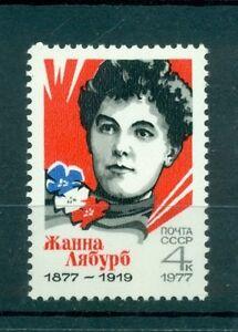 Russia-USSR-1977-Michel-n-4577-Jeanne-Labourbe