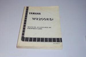manuel revue technique d atelier yamaha wr 200 r 1991 1993 service rh ebay ca Yamaha 485 Parts Yamaha 485 Parts