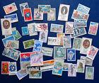 Lot de 50 timbres oblitérés France (III)