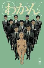 Sex (2013) #27 VF/NM Image Comics