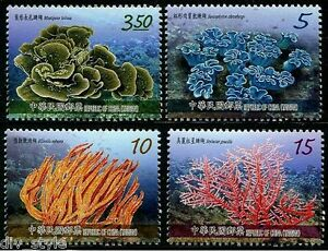 Corals-set-of-4-mnh-stamps-2015-Taiwan