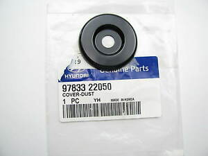 Cover for Belt Pulley Bolt