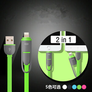 New-2-In-1-USB-Lightning-Connector-Charger-Adapter-Cable-for-iPhone7-Android