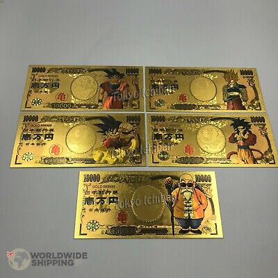 Carte Card Or NEUF Lot 5 Billets 10000 Yen Dragon Ball Z DBZ Gold